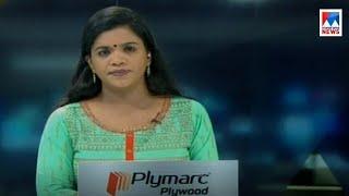 സന്ധ്യാ വാർത്ത   6 P M News   News Anchor - Shani Prabhakaran   June 13, 2018