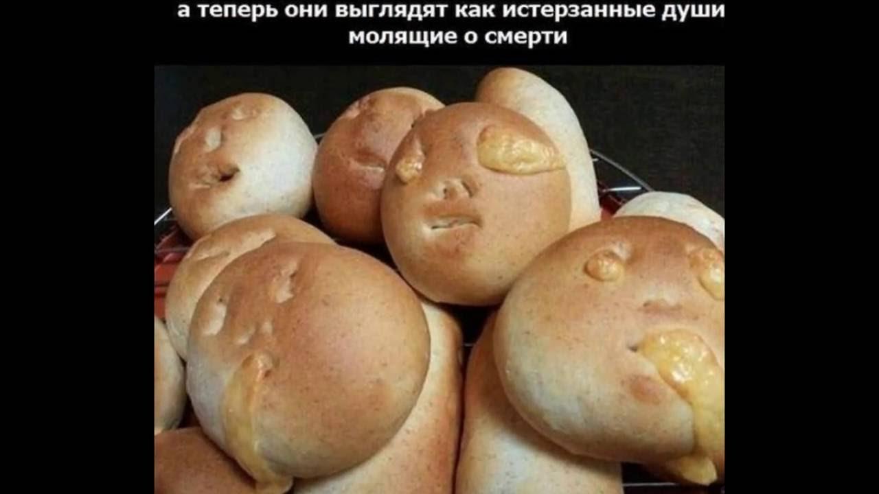повар от бога приколы фото