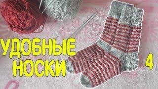 Как связать удобные носки на 5 спицах 4 Вязание носков на спицах для начинающих - Пятка