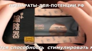 Палочка Доянь Чка (Doyan' Chka) - видео обзор и описание палочки.(, 2016-07-21T17:28:06.000Z)