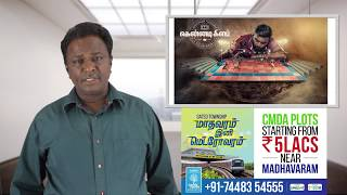 KENNEDY CLUB Movie Review - Sasikumar, Barathiraja, Suseenthiran - Tamil Talkies