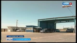 В Астраханской области пограничники изъяли крупную партию осетровых. Подробности