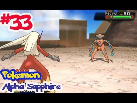 Pokémon Alpha Sapphire - Ep33 จับ เดโอคิชิสุ โปเกม่อนในตำนาน