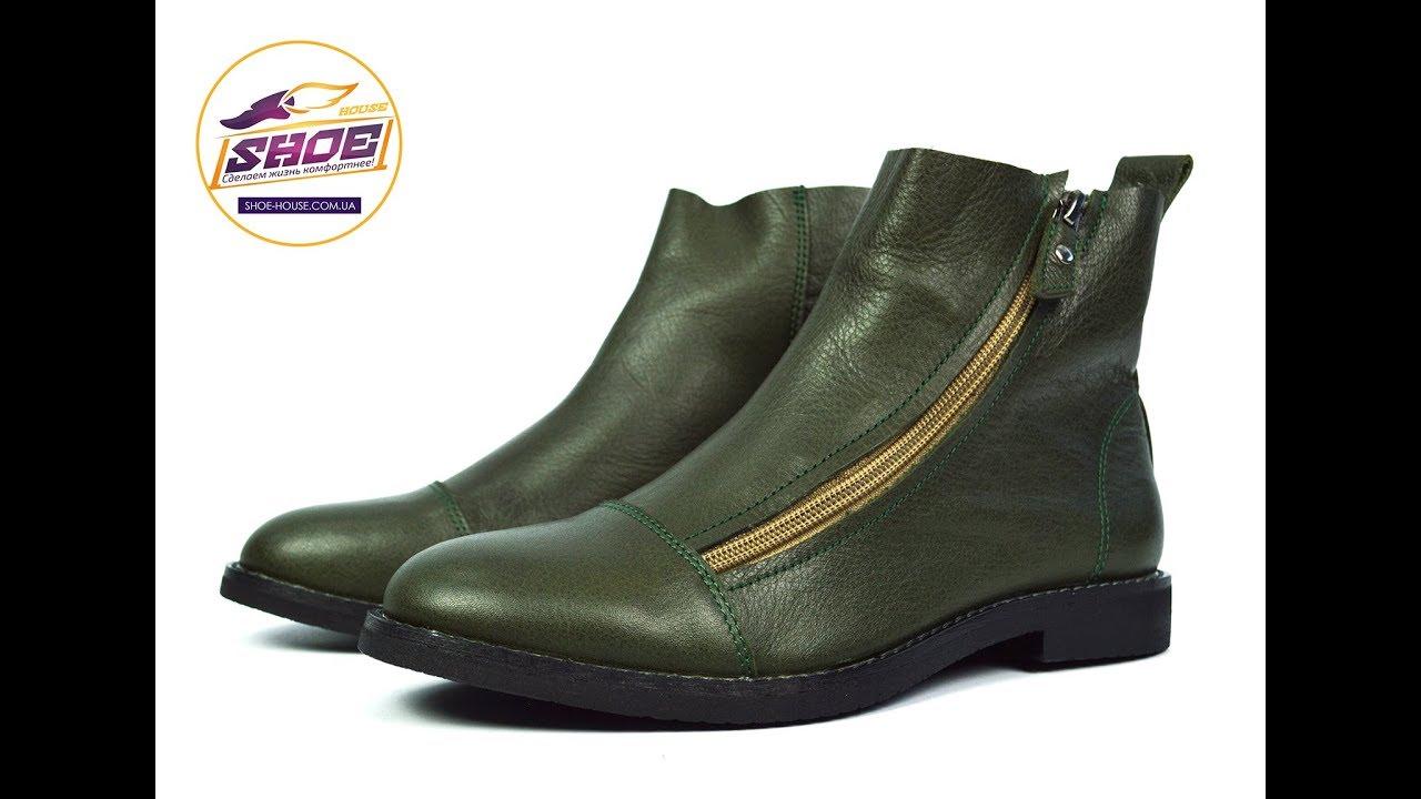 Зеленые сапоги MC-624 - YouTube