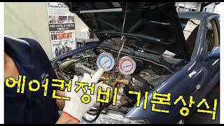 [카진단TV] 37회-…