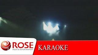 นายขนมต้ม - คาราบาว (Karaoke)
