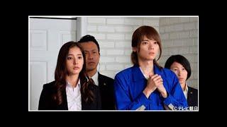 玉森裕太主演ドラマ『重要参考人探偵』が無料vrアプリに!圭になりきり...