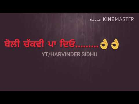 marre hoye di laash te payio chunni mutiayar di by diljit dosanjh subscribe my channel