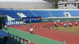 제50회 춘계중고육상대회 남고1년부 100m 결승