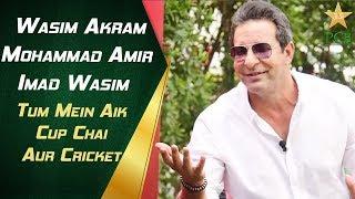 Tum Mein Aik Cup Chai Aur Cricket | Wasim Akram, Mohammad Amir & Imad Wasim