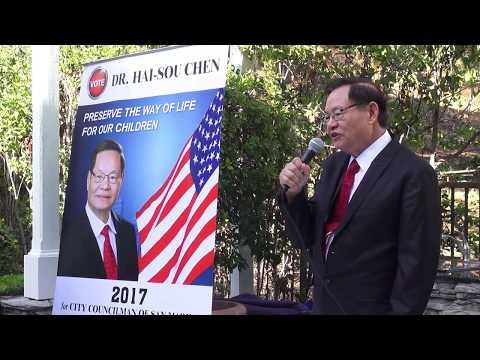 Dr Hai Sou Chen San Marino CA