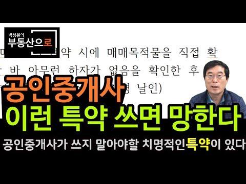 이사준비체크리스트