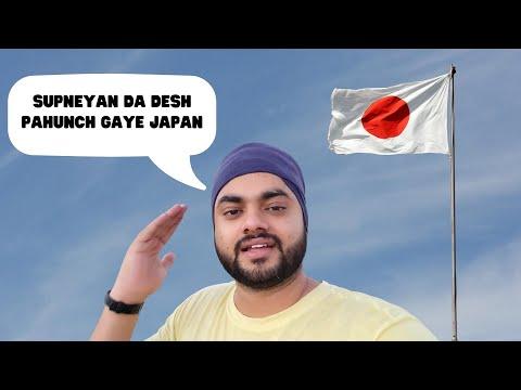 Vlog #119 | NagaShima Spa Land | Amusement Park | Nagoya | Japan | Desi Dudde Vlogs
