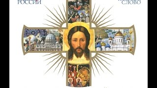 88. Реформация в Европе.