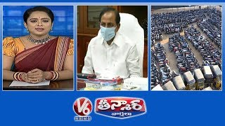 CM-KCR-Meeting-On-Lockdown-Police-Seized-Vehicles-For-Violating-Lockdown-V6-Teenmaar-News