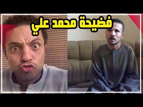 مورد بشركة محمد علي يفضحه: كان كل همه الخمر والتمثيل وأكل حق العمال  - 19:54-2019 / 9 / 18