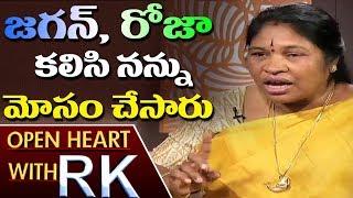 Giddi Eswari About YS Jagan And MLA Roja  Open Heart With RK  ABN Telugu