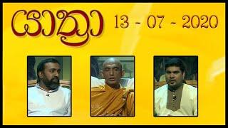 YATHRA - යාත්රා | 13- 07 - 2020 | SIYATHA TV Thumbnail