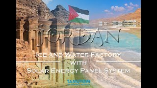 TAMUTOM - Amazing Installation in Jordan for Tube Ice Machine and Cold Storages