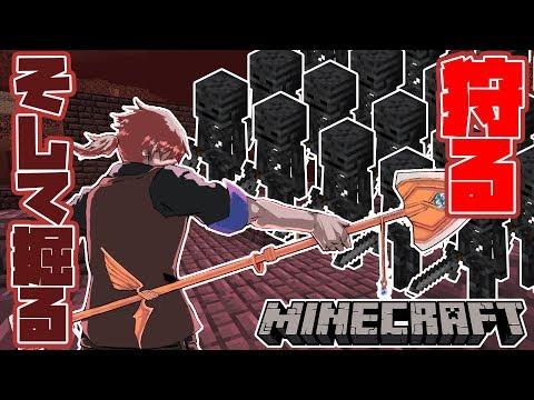 【Minecraft】ダイヤも頭もレアなんだろ?じゃあいただく【にじさんじ鯖】