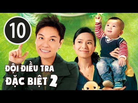Đội điều tra đặc biệt II 10/25 (tiếng Việt); DV chính: Quách Tấn An , Quách Thiện Ni; TVB/2009