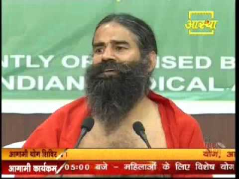 Swami Ramdev Talk With MBBS Doctors, Indian MEdical Association