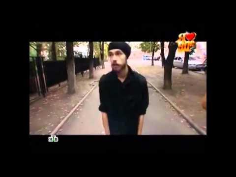 видео: Децл aka Le Truk - Вечеринка (НТВ, 08.07.2011)