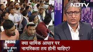 Prime Time With Ravish, Dec 05, 2019   Why Many In Assam Are Opposed To Citizenship Amendment Bill