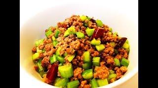 Китайская кухня.  Сельдерей с фаршем по-китайски.  芹菜牛肉末
