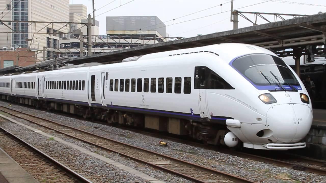 JR九州885系電車