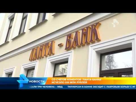официальный сайт банка втб