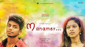 Manamey   Cintaku  Buta  2.0   Havoc Brothers   Tamil  Album  Song