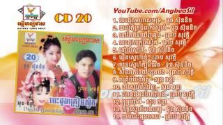 RHM CD vol 20 NONSTOP