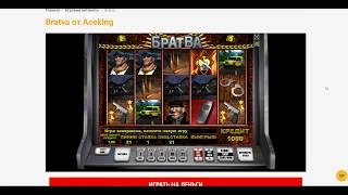 видео Игровые автоматы бесплатно онлайн Братва