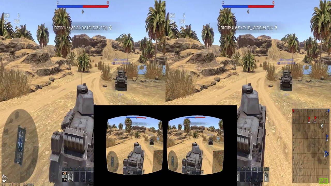 Обзор Trinus VR на примере игры War Thunder