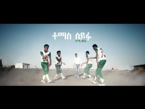 Tommy Zuk - Tewedaj - (Official Music Video) - New Ethiopian Music 2016