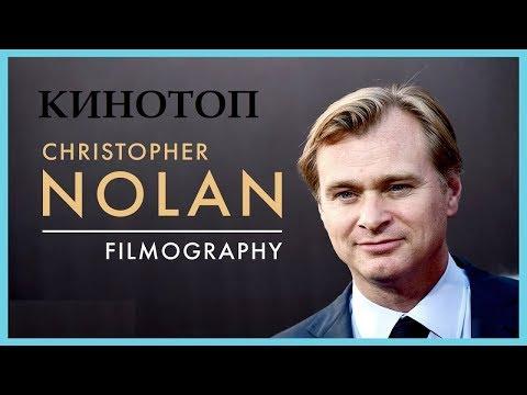 Топ 8 лучших фильмов Кристофера Нолана