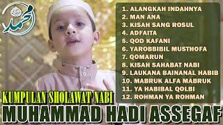 Download #SholawatAnak Sholawat Nabi Merdu Cucu Habib Syech - Muhammad Hadi Assegaf