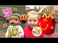 BABY ALIVE gets McDONALDS Happy Meal SURPRISE The Lilly and Mommy Show. The TOYTASTIC Sisters