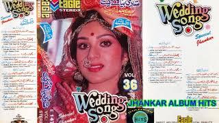 Wedding Songs With Eagle Jhankar