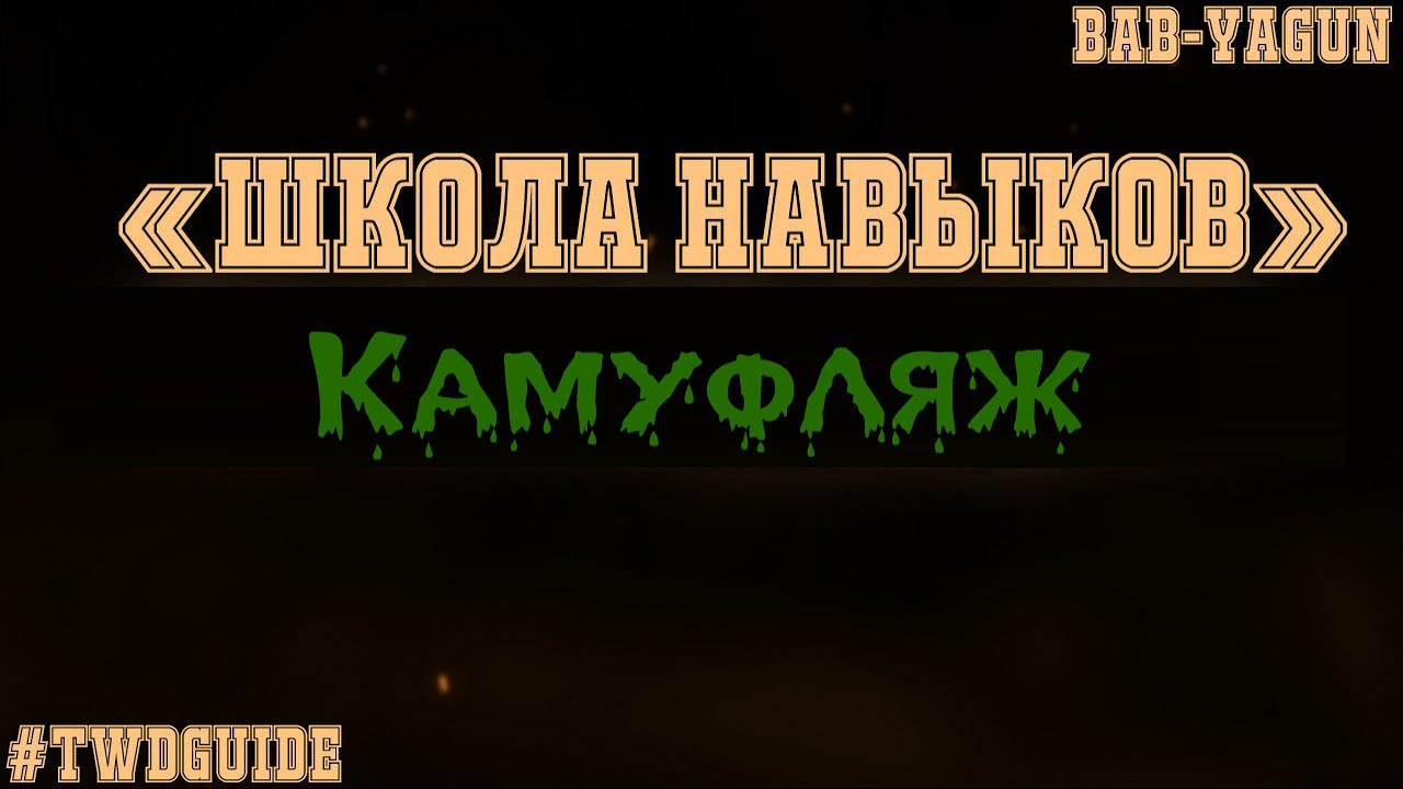 Видео русских 45баб