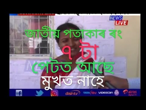 assam-panchayat-election-candidate-2018-funny-video