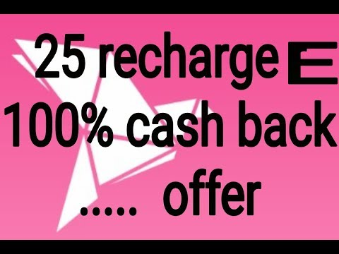 Bkash 100% cash back offer - megaimagego ru
