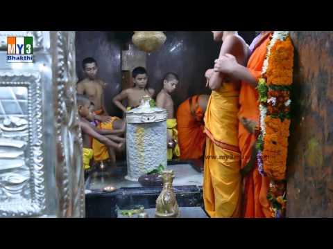 Lord Shiva songs | Rudram Namakam Chamakam | SOMARAMAM | PANCHARAMA TEMPLES | Bhakthi
