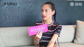 Kiko Mizuhara 水原希子 for HAIBAO Interview 2018