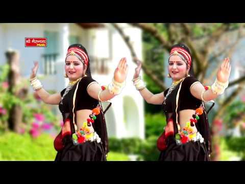 ममता कोटा का धमाकेदार सांग 2018 ! छोरी पे भरोसो कोनी ! Rajasthani DJ Song 2018 - HD Video