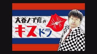 34:15 ゲスト 元SKE48・矢方美紀さん 1:19:30 ゲスト かみじょうたけし...