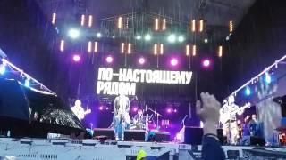 Чичерина - Мой рок-н-ролл Megafonlive