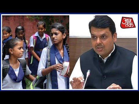मुंबई मेट्रो: Maharashtra Government Wants Students To Read More About Modi