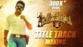 Kempegowda 2 Title Track Making Video  Komal Kumar Rakshika Sharma  Sathish Patla  Shankar Gowda